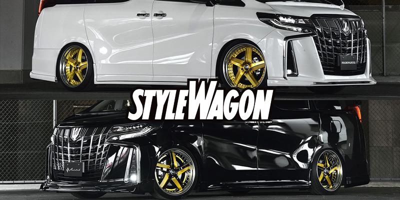 スタイルワゴン 9月号 アミスタットC010新色 ゴールドカラー|掲載誌紹介